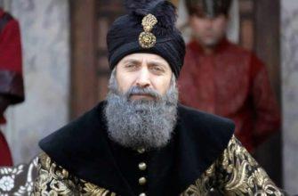 Султан в преклонном возрасте